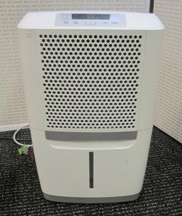 Frigidaire dehumidifier to prevent mold